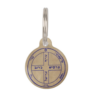 Sixth Pentacle of Jupiter Pet Name Tag