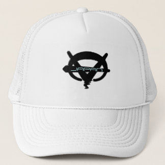 Skate for Japan Trucker Hat