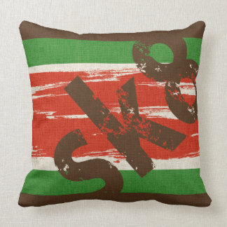 Skateboard Sk8 Word Art Throw Pillow Vintage Color Cushions