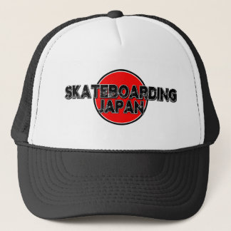 Skateboarding Japan Lucky Strike Trucker Hat