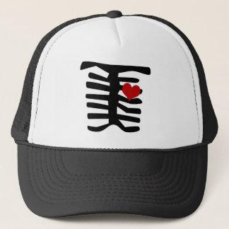 Skeleton Red Heart Trucker Hat