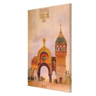 Sketch of a gate in Kiev Stretched Canvas Prints