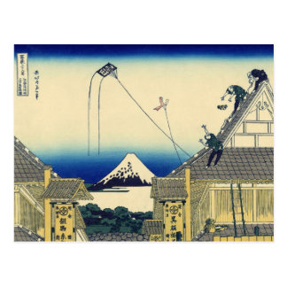 Sketch of Mitsui shop in Suruga, Edo (by Hokusai) Postcard