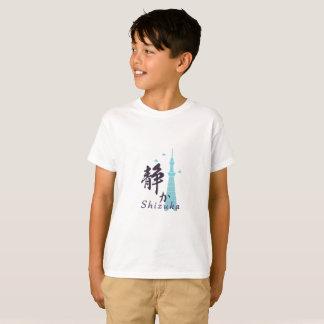 Sky Tree Shirt Youth
