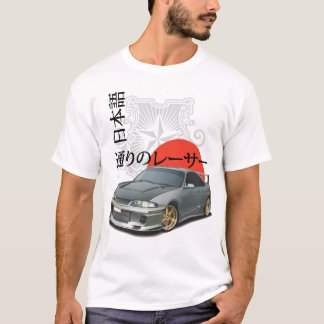 Skyline Japanese T-Shirt