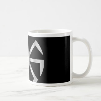 Slavik religion- The Kolovrat symbol Basic White Mug