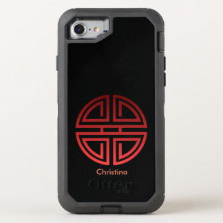 Sleek Red Round Chinese Longevity Motif OtterBox Defender iPhone 7 Case
