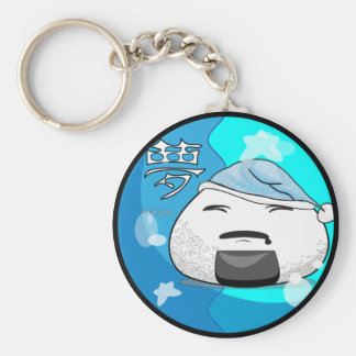 Sleepin Hanged Basic Round Button Key Ring