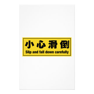Slip and Fall Down Carefully, Chinese Sign Customised Stationery