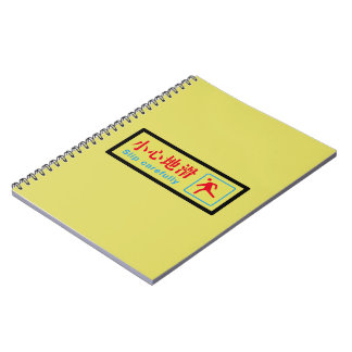Slip Carefully, Chinese Sign Spiral Notebook