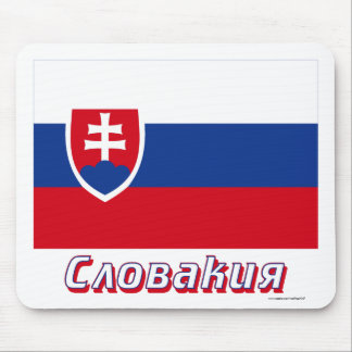 Slovakia Flag with name in Russian Mouse Pad