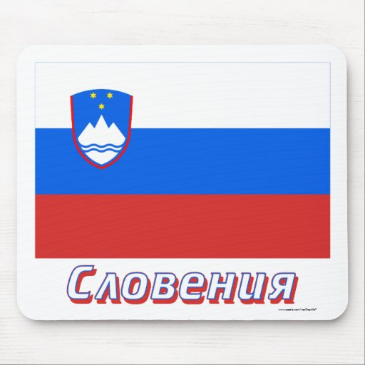 Slovenia Flag with name in Russian Mousepad