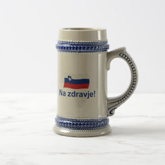 Slovenian Na zdravje! (To your health!) Beer Steins