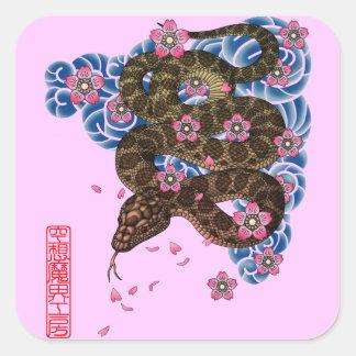 Snake cherry tree snowstorm square sticker