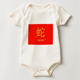 """Snake"" Chinese astrology sign Baby Bodysuit"