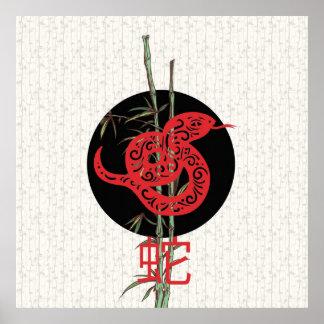 Snake chinese zodiac print
