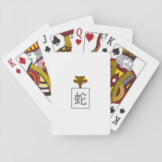 """""""Snake"""" Chinese zodiac sign Playing Cards"""