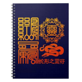 Snake spiritual 2 スプリングノート