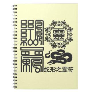 Snake spiritual スパイラルノート