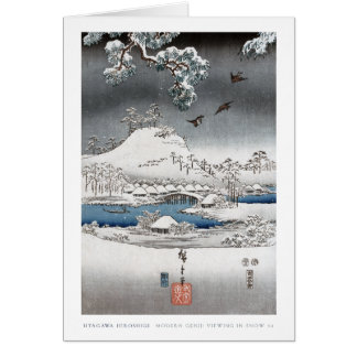Snow Landscape Card 2