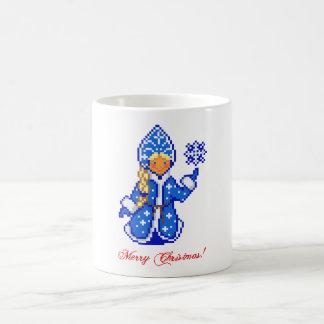 Snow Maiden Christmas Present Coffee Mug