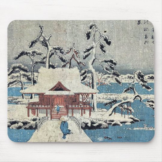 Snow scene in Inokashira pond by Andō,Hiroshige Mouse Mat