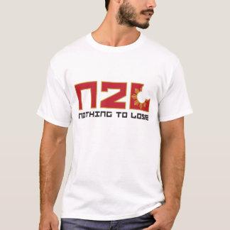 So Fresh N2L So Clean T-Shirt