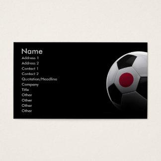 Soccer in Japan Business Card