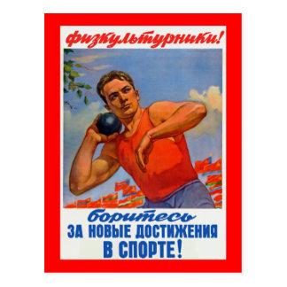 Socialist New Years Card 6
