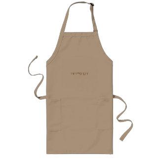 Socks line long apron