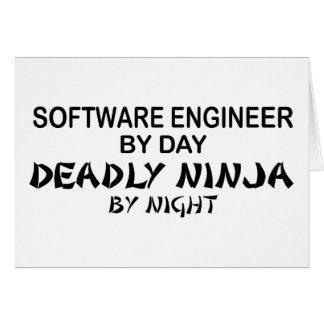 Software Engineer Deadly Ninja Greeting Card