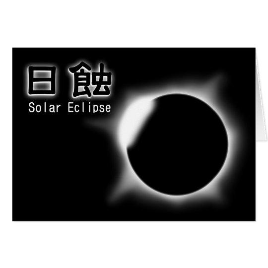 Solar Eclipse -Nisshoku- Card