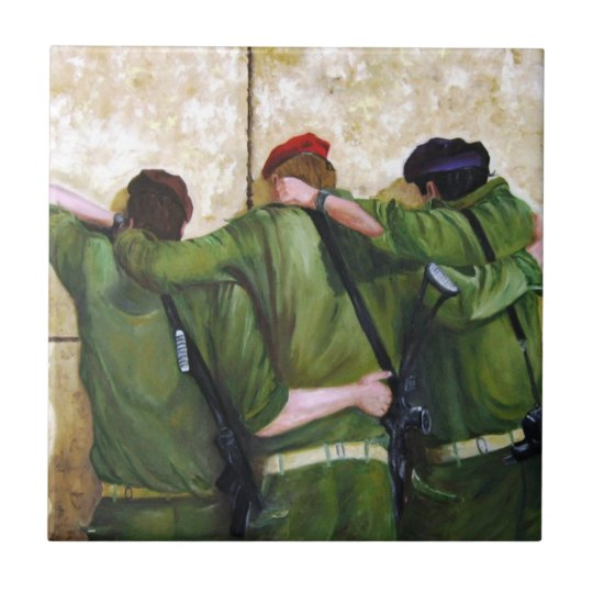 Soldiers at the wailing wall in jerusalem small square tile