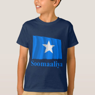 Somalia Waving Flag with Name in Somali T-Shirt