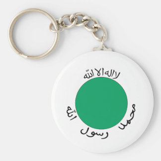 Somaliland Flag Basic Round Button Key Ring