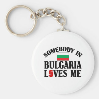 Somebody In Bulgaria Loves Me Key Ring