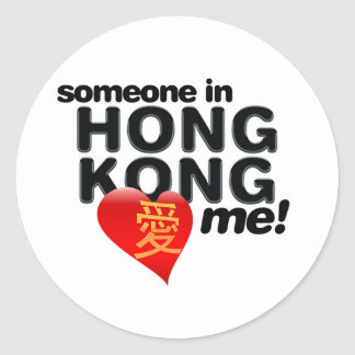 Someone in Hong Kong loves me! Round Sticker