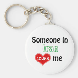Someone in Iran Loves me Key Ring