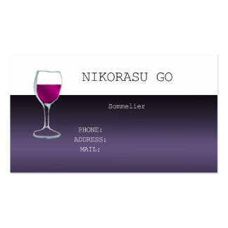 Sommelier Pack Of Standard Business Cards