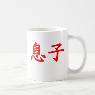 Son Japanese Kanji Mug