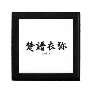 Sophia translated into Japanese kanji symbols. Small Square Gift Box