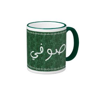 Sophie in Arabic Classy Green Mug