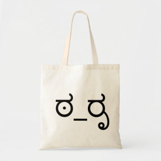Sophisticate Disapproval Budget Tote Bag