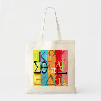 Sorority Princess Little Books Bag