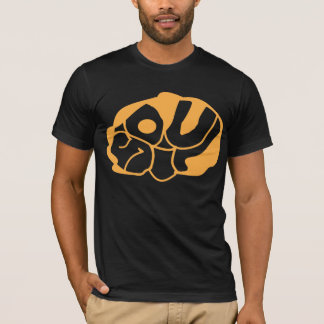 Soul Afro T-Shirt II