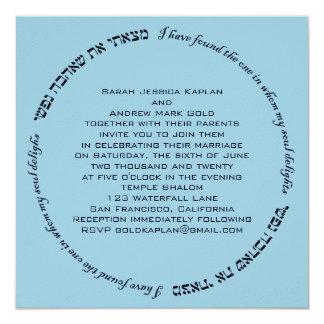 Soul Delights Hebrew Jewish Wedding Blue 13 Cm X 13 Cm Square Invitation Card
