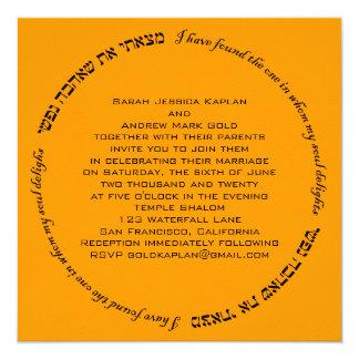 Soul Delights Hebrew Jewish Wedding Brown Orange 13 Cm X 13 Cm Square Invitation Card