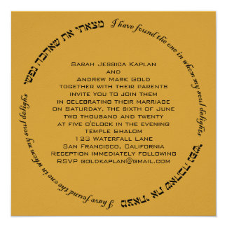 Soul Delights Hebrew Jewish Wedding Brown Orange Personalized Announcements