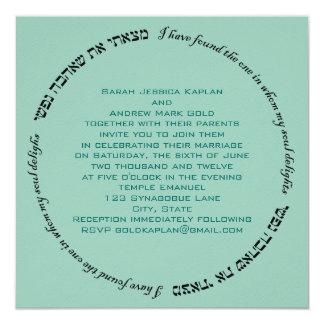 Soul Delights Hebrew Jewish Wedding Green 13 Cm X 13 Cm Square Invitation Card