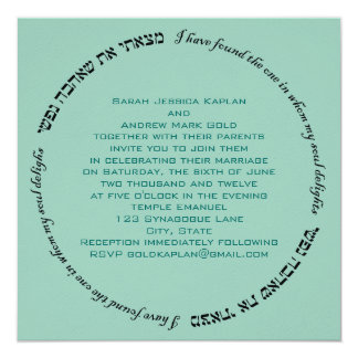 Soul Delights Hebrew Jewish Wedding Green Card